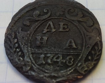 Valuable Сoins,Original 1748 Denga Imperial Russia,Collectible Coins,Ancient Coins,Tsarist Coins,Vintage coins,Russian empire,Rare Coins