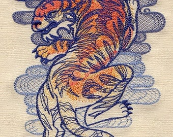 Tea Towel, Dish Towel, Kitchen Hand Towel, Hostess Gift, House Warming Gift, Embroidered Towel, Tiger