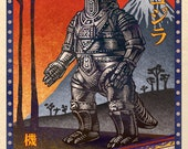 "MechaGodzilla Matchbox Art- 5"" x 7"" matted signed print"