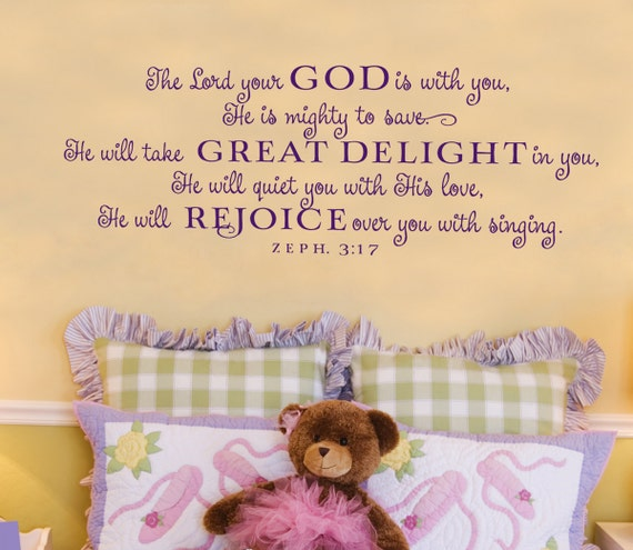 The Lord your God is with you - wall decal for kids - childs bedroom decor - Christian Wall Decal - Scripture Verse Decal