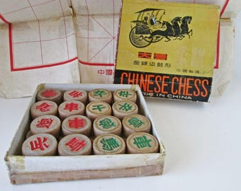 Chinese Chess Wooden Game Pieces Complete 32 Pc Set, Green and Red tokens with paper board round, solid wood one inch plus, half inch thick