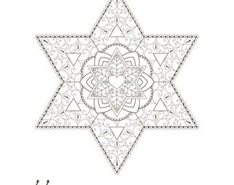 star of david passover coloring book 5 printable designs jewish star crafts - Sacred Geometry Coloring Book
