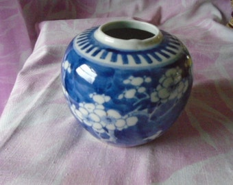 Vintage/Antique Traditional Prunus/Hawthorn Blue & White Ginger Jar, Hand Painted, early 1900's, Kangxi