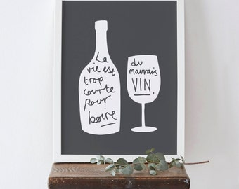 A4 French Wine Print - Kitchen Print - French decor - Wine poster