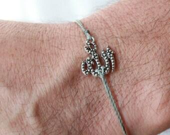 Allah bracelet, men's bracelet with Allah charm, Muslim symbol, bracelet for men, Arabic bracelet