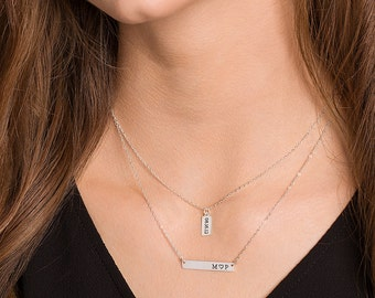Custom Bar Layering Necklace, Customized Name Bar Necklace, Personalized Gold Bar Necklace, Valentines Day, Engraved Necklace