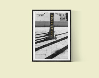 Empty Street in Andalucia Art Print, Korean Calligraphy Wall Decor, Large Printable Poster, Digital Download