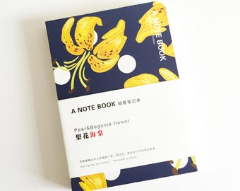 A5 Floral Blank Notebook - Yellow (1 pc) Korean Stationery Journal Hardcover Planner