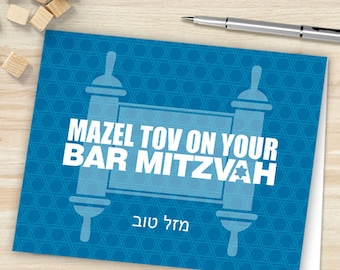 Printable Bold Type Blue Torah Mazel Tov Card; Bar Mitzvah, Editable PDF, Instant Download