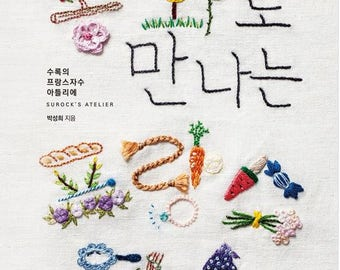 New book : The fairy tale embroidery - Korean embroidery book