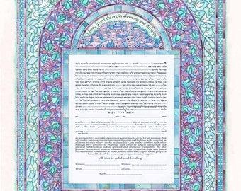 Stained Glass Custom Ketubah by Mickie Caspi (GK-11c - AQUA)