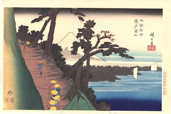 "Japanese Ukiyoe, Woodblock print, Hiroshige, ""Mount Fuji from Satta"""