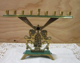 Vintage Mid-Century Brass Menorah Made in Israel