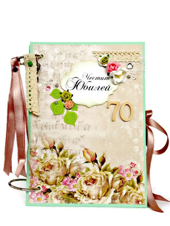 Anniversary scrapbook album memory book