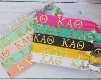 KAPPA ALPHA THETA Letters Hair Ties | Choose Your Own Hair Tie | 1 Hair Tie