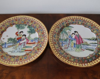 Set of 2 Vintage Chinese Plates Hand painted  10""