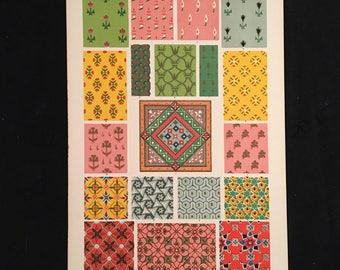 Persian No. 1 - Antique Grammar of Ornament Print, Vibrant Color Lithograph by Owen Jones, Vintage Decor