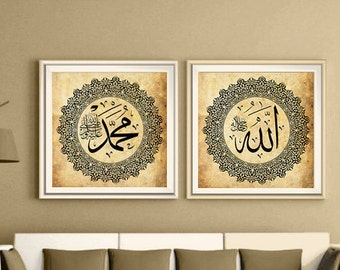 Amazon allah arabic calligraphy in faux canvas frame