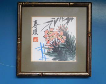 Small Framed Chinese Style Brush Painting
