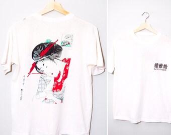 Vintage 1970's Japanes Souvenir Geisha Colorful Shirt | Size Small