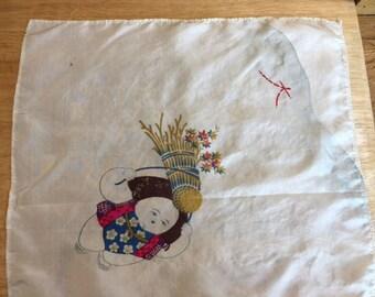 Silk Chinese Handkerchief