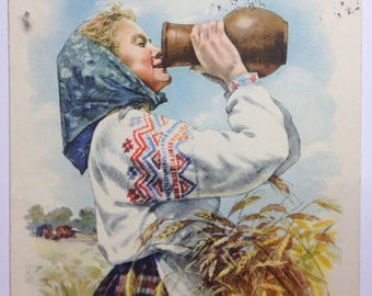 Vintage postcards 1961 Postcard The Soviet Union. Ukrainian woman on the field