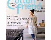 Japanese Craft Magazine Cotton Friend 30