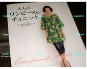 Japanese Sewing Craft Pattern Book Dresses and Tunics