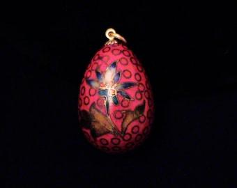 Vintage Estate Chinese Red Cloisonne Egg Pendant