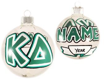 Customizable Kappa Delta Ornament