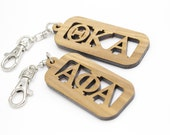 Sorority or Fraternity Keychain. Choose Your Greek Letters! Any Three Greek Letters. Sorority or Fraternity Gift. Key Clip.