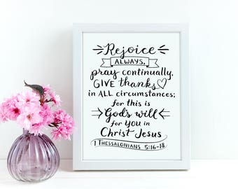 Scripture Wall Art ~ Rejoice Always Pray ~ 1 Thessalonians 5:16-18 ~ Hand-Lettered Design