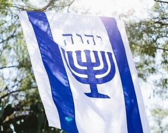 Medium Menorah Vertical Israel Flag | Restored Sacred Name YHWH Israel Flag