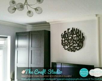 Kalimah Handcrafted 3D Wall Art Islamic Decor Islamic Calligraphy Islamic Wall Art Eid Gift Islamic Wedding Islamic Gifts Islamic store