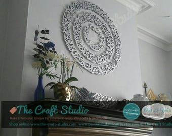 Large Ayat Ul Kursi Luxurious handcrafted 3D  Islamic Wall Art Sculpture, Islamic Calligraphy, Arabic Art, Islamic Decor, Islamic shop gift