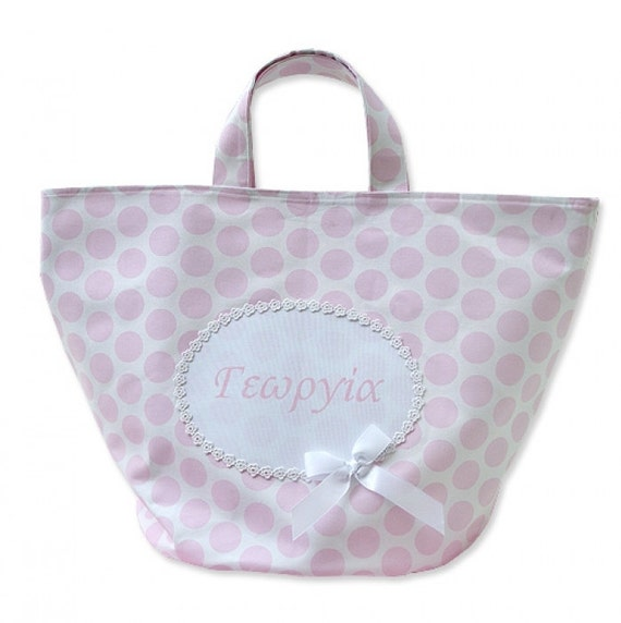 Personalized Hospital bags-Baby Bags-Labor Bags-Maternity