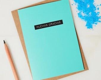 muchas gracias card - thank you card - greetings card - blank card - thanks card - quirky card - card for friend - fun card - neon card