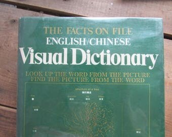 English Chinese Visual Dictionary  The Facts on File 1988