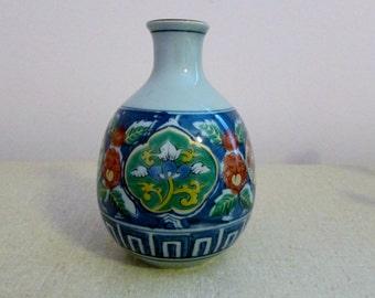 Oriental Vase, Colorful Asian Design, Bulb shaped w/ Gold Rim, Bud Vase, Pretty Asian Decor ~ BreezyJunction.etsy.com
