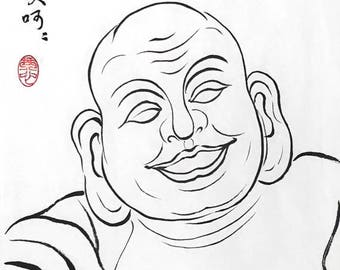 Happy Buddha, Original Chinese Calligraphy, Chinese Ink Painting, Japanese Calligraphy, Wall Art, Zen Art, Sumi, Happy, Ink, Brush, B&W, Tao