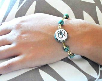 Tibetan Ohm Bracelet with African Turquoise Beads / Turquoise Inlaid Om Bracelet with Wire Wrapped Beads / Yoga Bracelet / Bohemian Bracelet