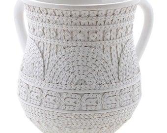 Judaica Decorated Polyresin White Hand Washing Cup Netilat Yadayim Natla