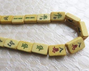 Mahjong Tile Beads, 26 Beads - Item 3713