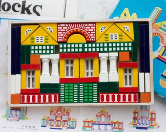 Children Bulding Blocks - Colorful wooden Toy - Vintage New Old Stock - Castle Palace Architecture