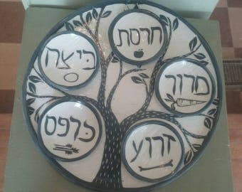 Hand made round porcelain Tree Of Life seder plate.