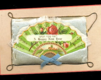 Silk Pillow Inset New Years Fan 1907 Postcard