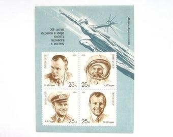 Space, Soviet Stamp Block, Cosmonaut Yuri Gagarin, post stamp, Illustration, Soviet Vintage, made in USSR, 1991, 1990s