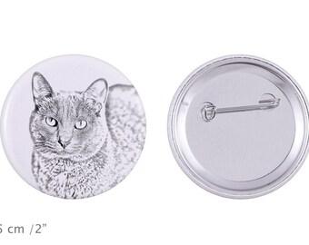 Buttons with a cat -Korat