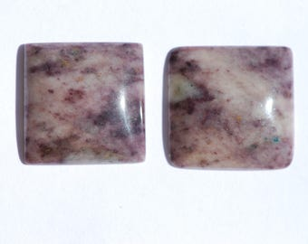 One Piece Variegated Purple Agate Cabochon, Purple, White, Lavender, Square, approximately 21mm on a side