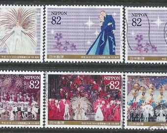 Japanese Takarakuka review dance theatre used postage stamp set, 100th anniv. Japan, craft art supplies, frame, collect. Scan enlarged.2014